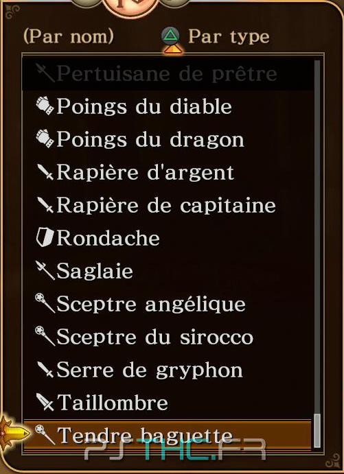 Trophee